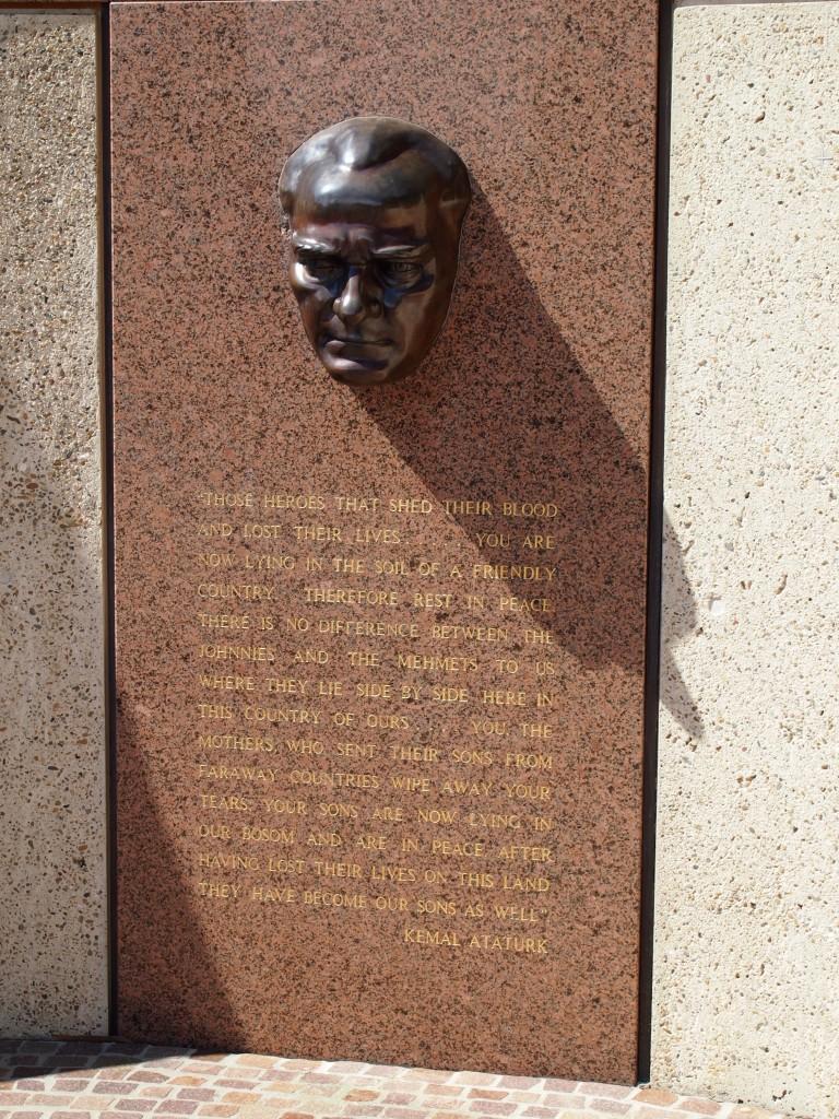 Ataturk Memorial